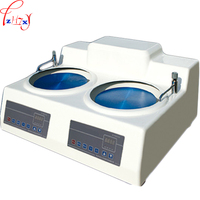 Двойной диск Bench образцов шлифовальные машины mopao2de плавная регулировка скорости скорость Тесты образца шлифовальные машины для 220 В 250 Вт