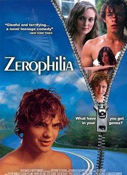 《无性的世界》2005年美国喜剧,爱情电影在线观看