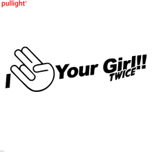 18CM*5.5CM I Shocker Your Girl Twice JDM Car Styling Funny Sticker Accessories And Decals