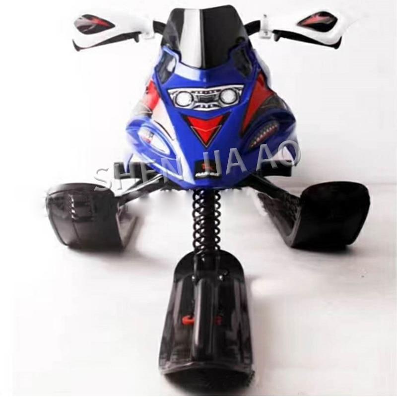 Scooter de glace et de neige/scooter de puissance de divertissement/scooter de divertissement de glace et de neige/scooter de traîneau de jeunesse