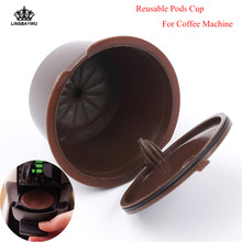 Durable Refillable Dolce Gusto coffee Capsule nescafe dolce gusto reusable capsule For Coffee Machine 200 times Used