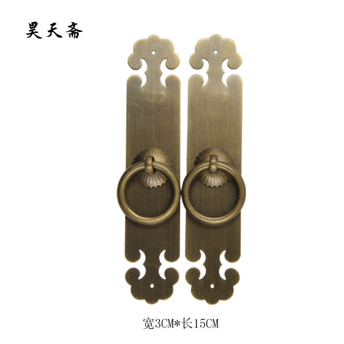 [Haotian] bronze fast new Chinese classical furniture classical Chinese copper fittings Plum wishful handle money chinese folk classical bronze desert twin peaks camel llama statue