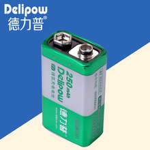 Delipow battery 9V genuine large capacity 9 nine volt rechargeable battery 250 Ma 9 volt battery 9V Rechargeable Li-ion Cell
