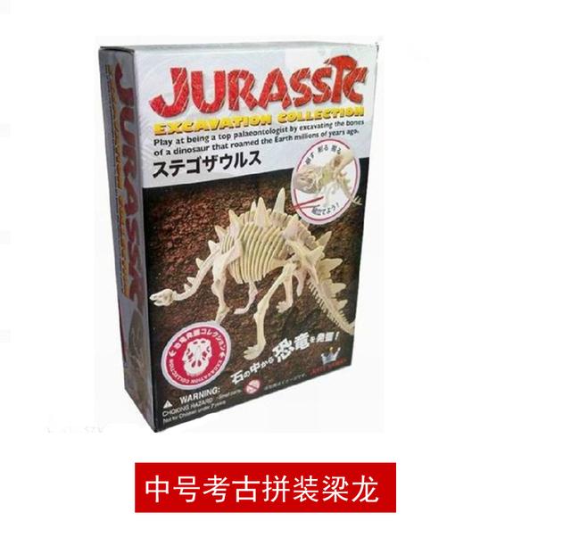 VENDA QUENTE 1 pc diplodocus montar o esqueleto dinossauros escavação desenterrá-lo kits de brinquedos educativos KD6306L