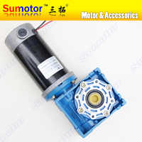 GW80170 RV040 DC 12V 15A 24V 8A Worm Gear Reducer Electric motor Large torque High power Low speed Industry Robot Lift Driving
