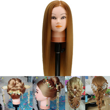 60cm Long Hair Hairdressing Doll Heads Salon Hairstyling Training Head Cosmetology Educational Mannequin Practice Manikin