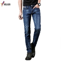 2017 Summer New Brand Elastic Slim Business Straight Leg High Waist Jeans Men Denim Pants Male