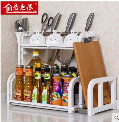 Кухня стеллажи, аксессуары стойки 2 двухэтажный полки
