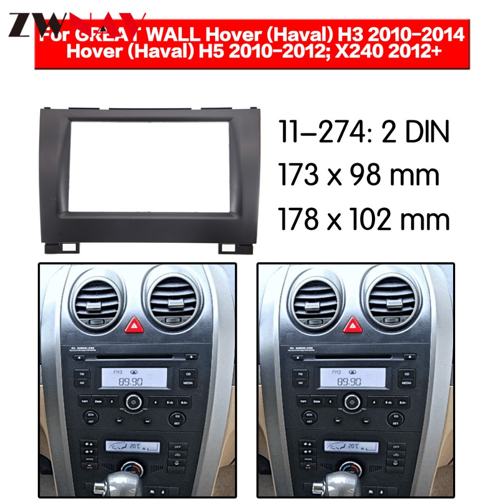 Car DVD Player Frame For GREAT WALL Hover Haval H3 2010-2014 Hover Haval H5 2010-2012 2DIN Auto Radio Multimedia NAVI Fascia