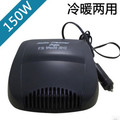 High Quality 200W 12V Protable Car Heater Fan Using Car Styling Heating and Cooling Fan Car Defroster Environmental