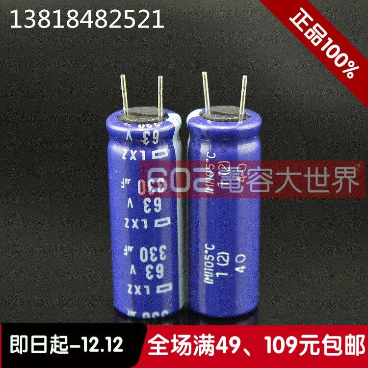 2019 hot sale 20PCS/50PCS Japan NIPPON electrolytic capacitor 63V330uf 330uf 63v LXZ 105C 10*30 high frequency Free shipping2019 hot sale 20PCS/50PCS Japan NIPPON electrolytic capacitor 63V330uf 330uf 63v LXZ 105C 10*30 high frequency Free shipping