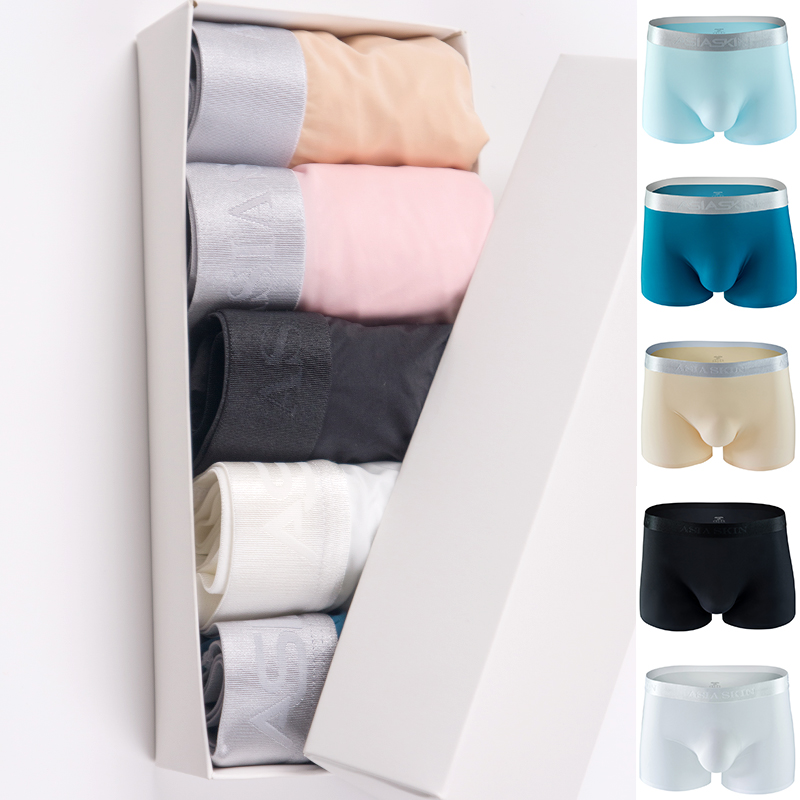 5pcs/lot MenUnderwear Ultra-thin Ice-silk Traceless U-convex Flat-angle Pants With 3D Punching Die For Breathable Sexy Underwear