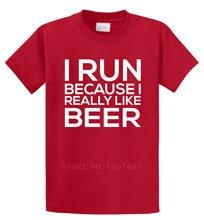 """I Run Because I Really Like Beer"" men's t-shirt"