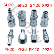 цена на 10 pcs PP/PH/PM/PF Pneumatic fittings Air Compressor Hose Quick Coupler Plug Socket Connector