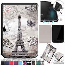 Painted Slim Magnetic cover case for Pocketbook 627/616/632 funda cover for PocketBook Touch Lux 4 Basic Lux 2 Touch HD 3 case