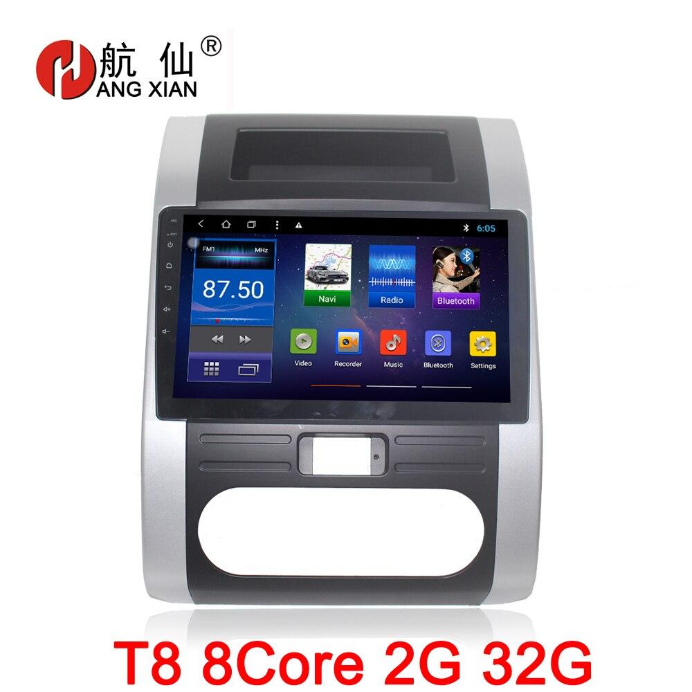 10 pouce Android 8.1 Octa 8 Core 2g RAM 32g ROM Lecteur DVD de Voiture pour NISSAN X-TRAIL MX6 2008-2013 Autoradio GPS Navigation WIFI Carte