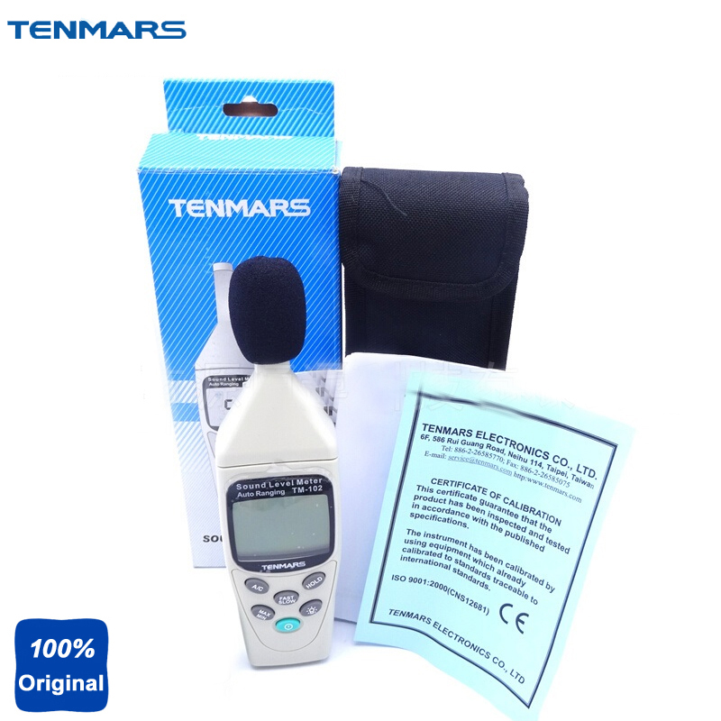TM-102 Digital Sound Level Tester Noise Meter with IEC 61672, Type II 30~130dB tm 102 autoranging sound level meter