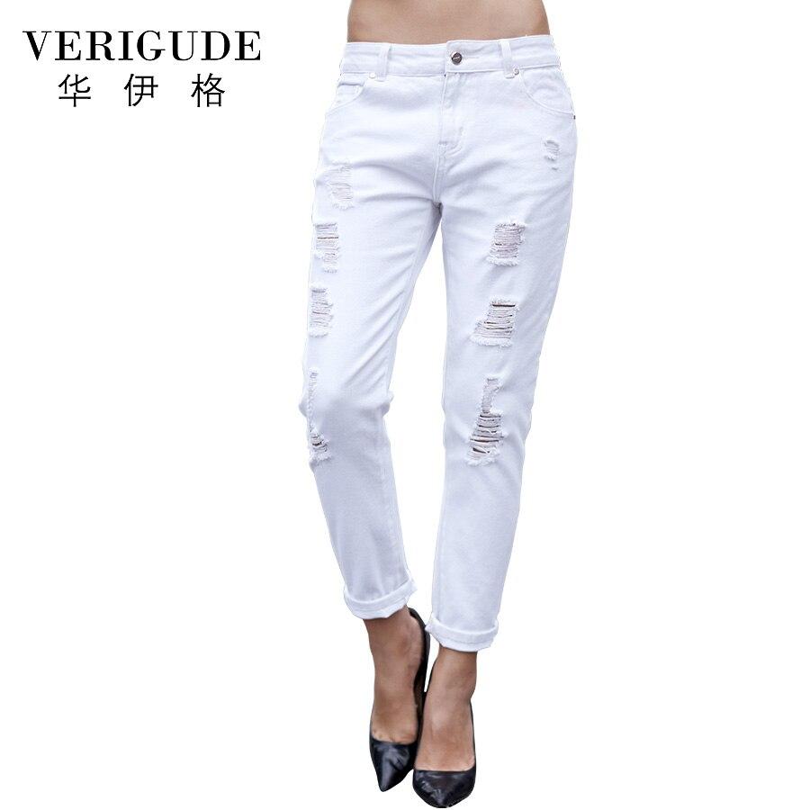 ヾ(^▽^)ノVeri Gude Mujer Pantalones vaqueros blanco rasgado ...