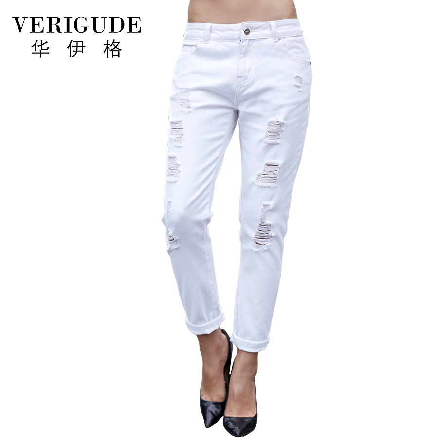 Veri Gude Women's White Jeans Ripped Hole Pencil Pants