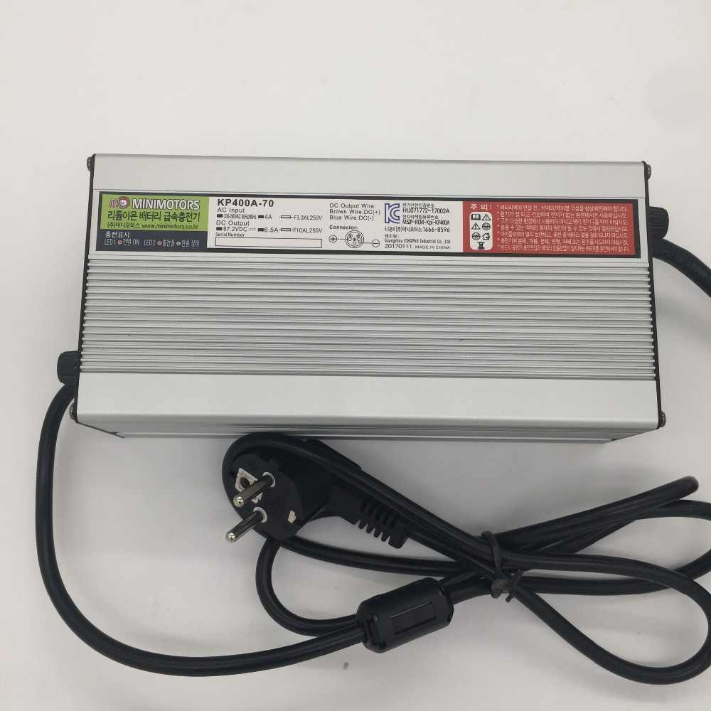 67.2V 6.5A Fast Charger for Dualtron 3 Ultra and Dualtron II