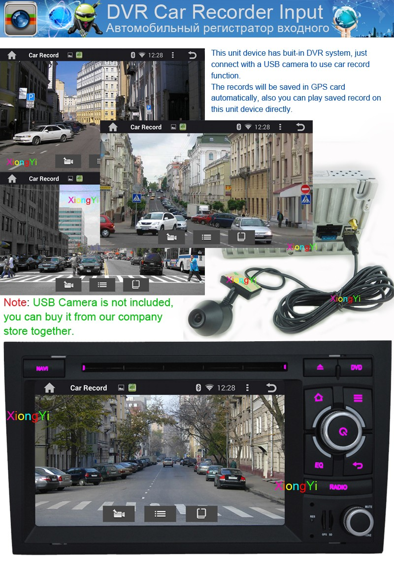 DVR-HD_high_difinition_capacitive_creen_1024x600pixels_for_car_dvd_radio_gps_nacigation_media_player