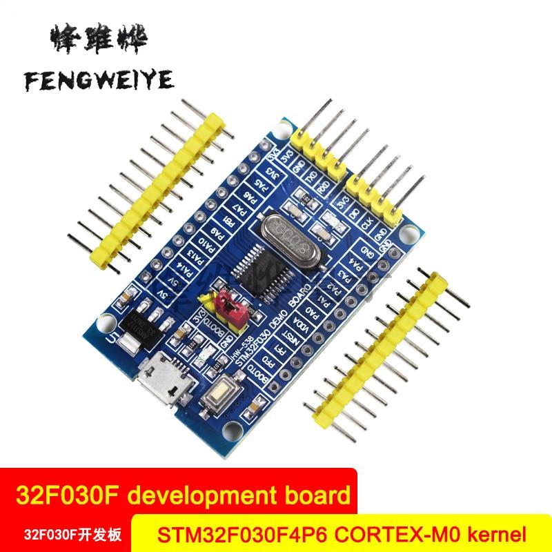 Panel STM32F030F4P6 core board Development board Small system board CORTEX M0 core
