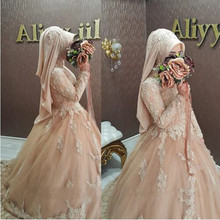 Don's Bridal 2017 Hijab Muslim Lace Long Sleeve Champagne Gowns Islamic Wedding Dress With Hihab Robe De Mariage
