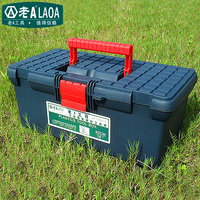 LAOA 16inch ToolBox High Quality PP Material Parts Bin Size 400 210 180mm