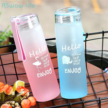New Animal Gradient Frosted Glass Thickening Colorful Cup Outdoor Portable Creative High Temperature