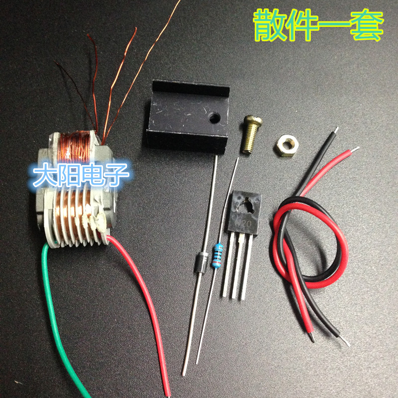 DIY high voltage generator step-up inverter arc ignition coil module electronic cigarette making kit 2cm super arc 3 7v 6v high voltage pulse arc generator inverter step up boost transformer ignition coil module