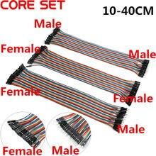 40 p dupont cabo 10/20/30/40 cm fio macho para macho, macho para fêmea, fêmea para fêmea dupont linha kit jumper fio para arduino