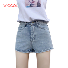 ФОТО wiccon shorts female summer 2018 new high waist korean loose hot denim short pants casual preppy style basic jeans shorts women