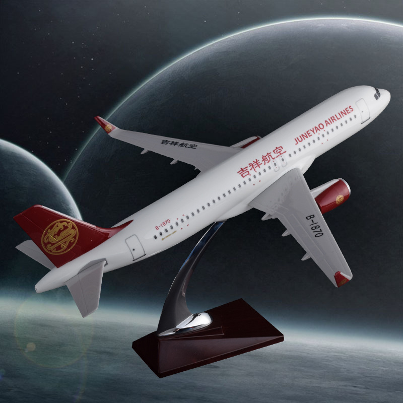 37cm Resin OEM Custom Aircraft Model Juneyao Airlines A320 Auspicious Airbus Airplane Model Airways Aviation Collection 36cm a380 resin airplane model united arab emirates airlines airbus model emirates airways plane model uae a380 aviation model