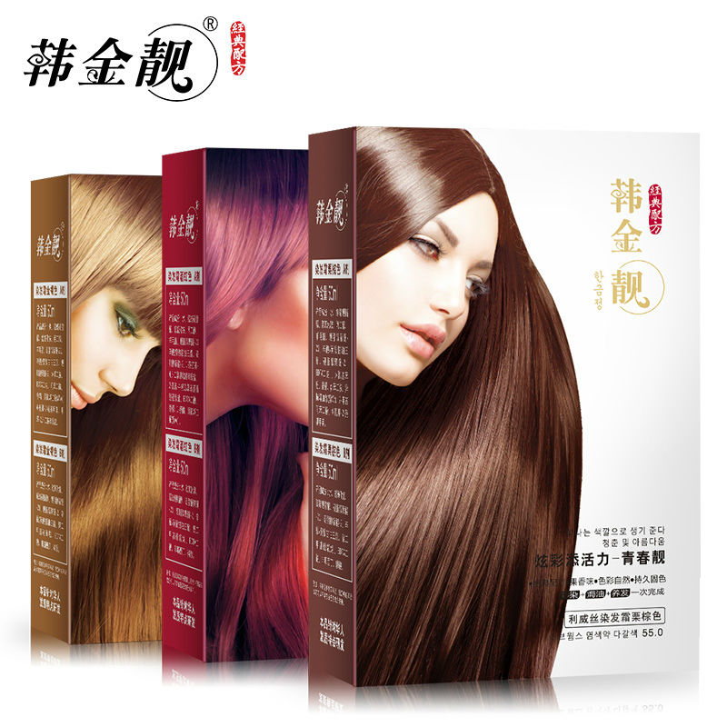 Color Hair Dye Without Hurting Hair Four Colors Golden Brownwine