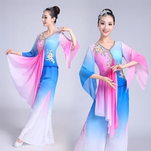 Hanfu new style hmong clothes classical national costumes Yangko clothing stage performance  dance costume