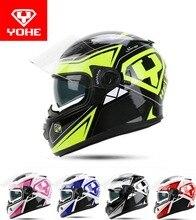 2017, лето, новый yohe анфас мотоциклетный шлем yh-970 двойной len мотоцикл шлемы, изготовленные из ABS/PC объектив с Гонки цвет