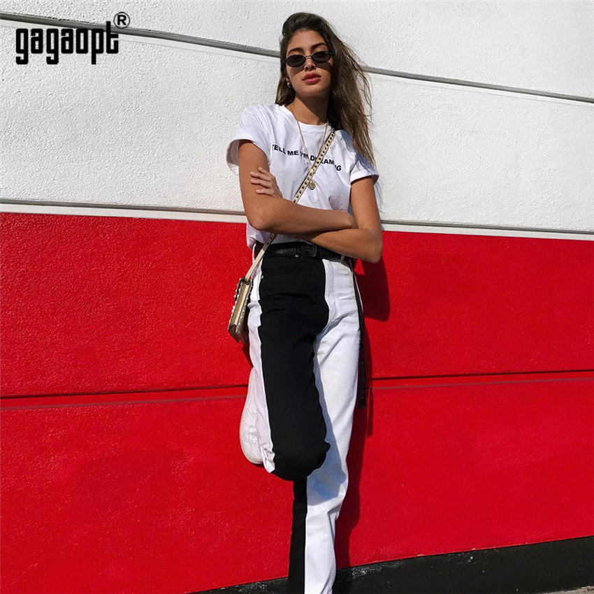 Gagaopt New Women High Waist Contrast Color Patchwork Denim Jean Trousers Ladies Two Tones Pants
