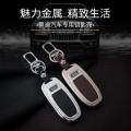 Genuine Leather Car Keychain Key Fob Case Cover wallet for Audi A4 A8 A6L Q7 New A6L Smart/Folding Key Ring Holder bag Accessory