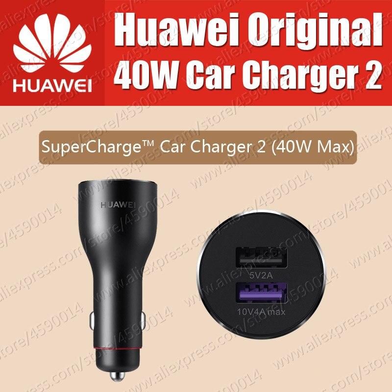 CP37 36g 5A Câble D'origine HUAWEI Booster chargeur de voiture 40 W 2 USB 10V4A 40 W 5V4A 20 W 9V2A 18 W 5V2A 10 W