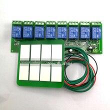 12V8 קיבולי מגע מתג מודול עם ממסר נעילה עצמית נקודת פונקציה משתלבים פונקציה