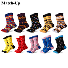 Match-Up Color pattern men's trend cartoon Combed cotton socks 10 Pairs/lot
