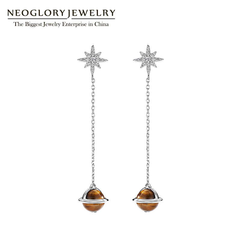 Neoglory Fashion Zircon Brown Ball Shaped Long Dangle Drop Earrings Women Jewelry for Anniversary Party Gifts Hot 2018 New GJ