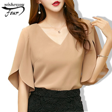 2017 Summer New Fashion Short Butterfly Sleeved  Women Chiffon Shirt Korean Women's Sexy V-neck Loose Plus Size Blouse 900C 30