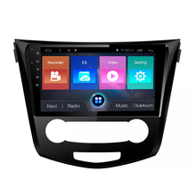 OTOJETA autoradio Android 7 1 2GB ram 32GB rom car dvd player for Nissan Qashqai X