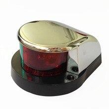 Двухцветная сигнальная лампа 12 В для морской яхты, 1 шт.