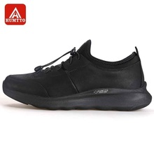 HUMTTO Running Shoes for Men Outdoor Breathable Lace up Jogging Shoes Cow Split+Fabric Lifestyle Walking Sneakers