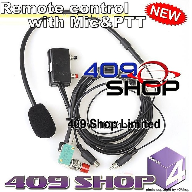 4-056Y212  Remote control with Mic & PTT for  FT-212