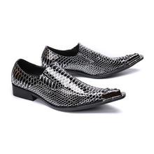 Мужские деловые модельные туфли с металлическим острым носком; мужские оксфорды на плоской подошве; черные кожаные мужские туфли без застежки с принтом; Повседневная обувь; chaussure homme