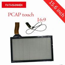 15.6 inch 16:9 capacitive touchscreen 10 points touch screen panel kits