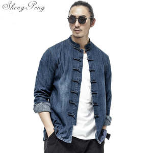 traditional chinese mens clothing